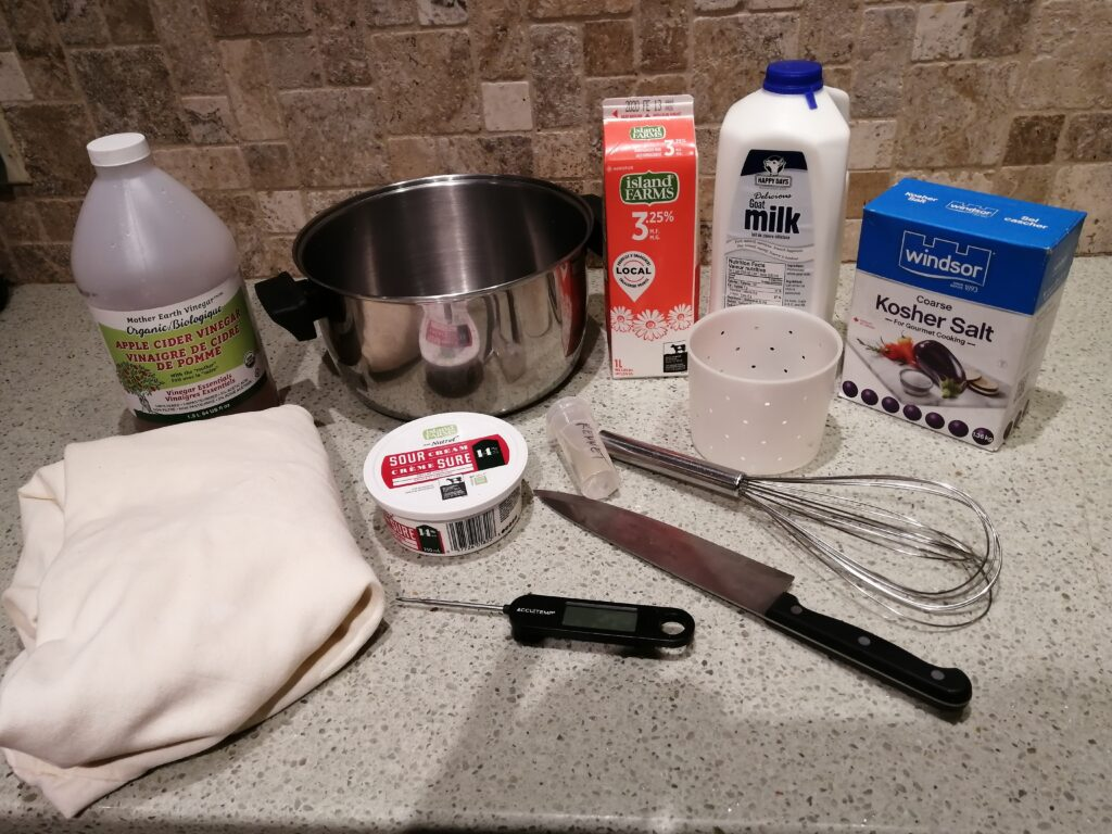 How to make cheese at home - what you will need