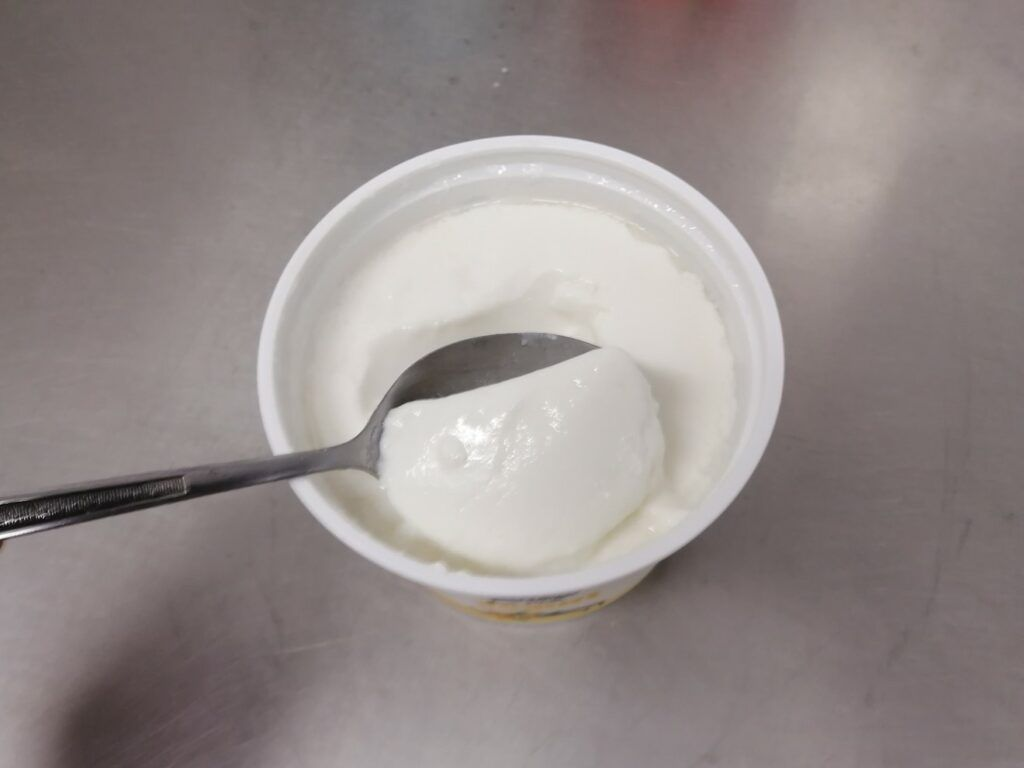 How to Make the Best Goat Milk Yogurt - The Cheese Shark